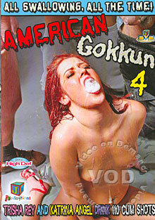 American Gokkun 4 Box Cover