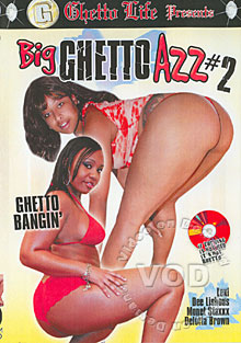 Big Ghetto Azz #2 Box Cover