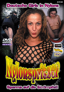 Nylonspritzer Box Cover