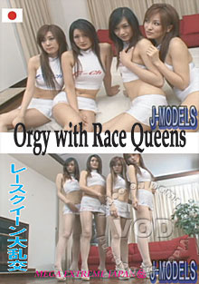 Orgy With Race Queens Box Cover