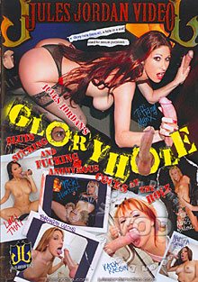 Gloryhole Box Cover