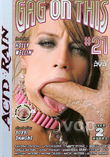Gag On This #21 Box Cover