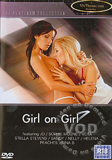 Girl On Girl 2 Box Cover