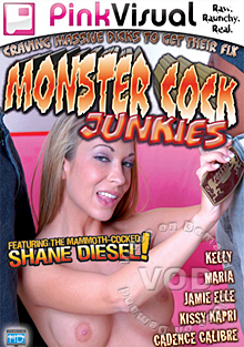 Monster Cock Junkies Box Cover