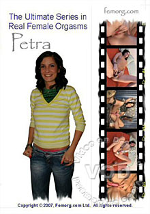 Petra Box Cover