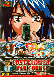 Contraintes Par Corps 2 Box Cover