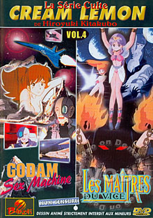 Godam Sex Machine Box Cover