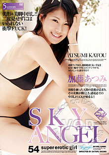 Sky Angel 54 Box Cover
