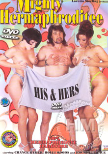 Mighty Hermaphroditee Box Cover