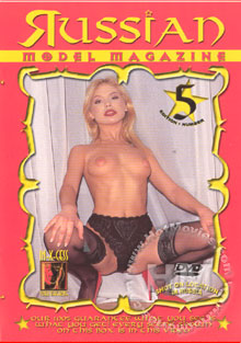 Russian Model Magazine 5 Box Cover