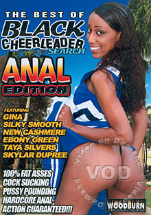 The Best Of Black Cheerleader Search - Anal Edition