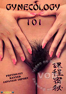 My Plaything - Gynecology 101 Box Cover