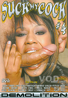 Suck My Cock #4 Box Cover