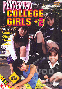 Perverted College Girls #2 Box Cover