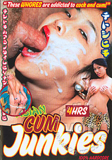 Cum Junkies Box Cover