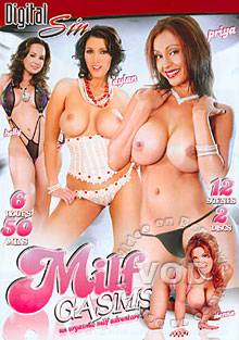 MILF Gasms! (Disc 1) Box Cover