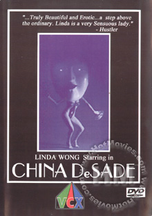 China DeSade Box Cover