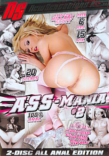 Ass-Mania 2 (Disc 1) Box Cover