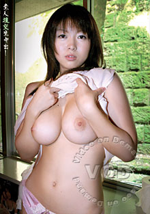 Japanese Pervert Paying Real Amateurs For A Cream Pie 12 Box Cover