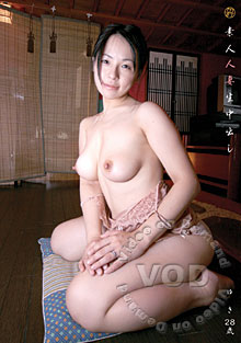 Real Amateur - MILF Cream Pie 3 - Yuki: Age 28 Box Cover