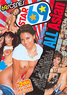 Star 69 - All Asian (Disc 2)