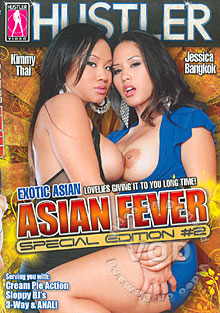 Asian Fever Special Edition #2 Box Cover