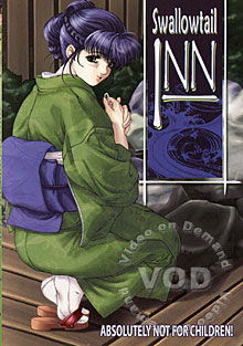 Swallowtail Inn Box Cover