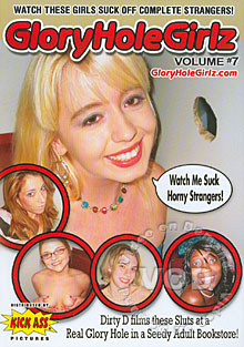 Glory Hole Girlz Volume #7 Box Cover