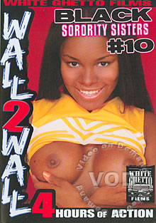 Black Sorority Sisters #10 Box Cover