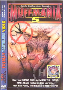 Muffmania 5 Box Cover