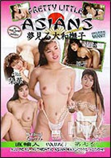 Pretty Little Asians Volume 7 Box Cover