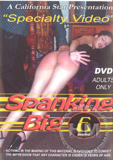 Spanking Big E Box Cover