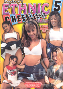 Ethnic Cheerleader Search 5 Box Cover