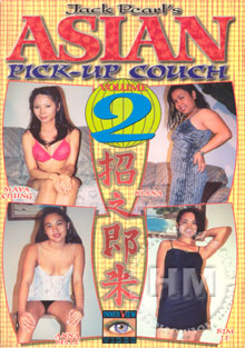 asian pickup couch torrent