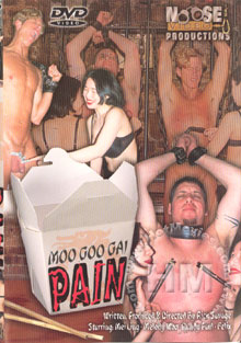 Moo Goo Gai Pain Box Cover