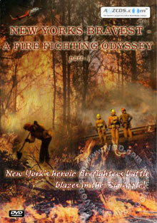 New York's Bravest A Fire Fighting Odyssey Part 1 Disc 1 Box Cover