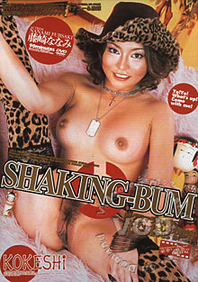 Shaking-Bum Box Cover