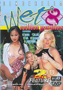 Wet Cotton Panties 8 Box Cover