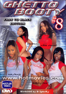 Ghetto Booty #8 Box Cover