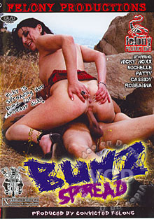 Bunz Spread Box Cover - Login to see Back