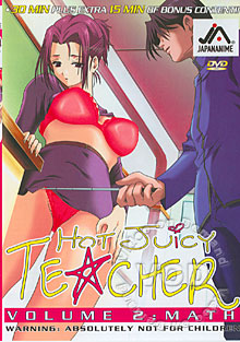 Hot Juicy Teacher Volume 2: Math Box Cover - Login to see Back
