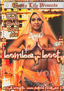 Bombay Booty Box Cover