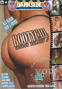 Booty Call Edition Number 2 Box Cover