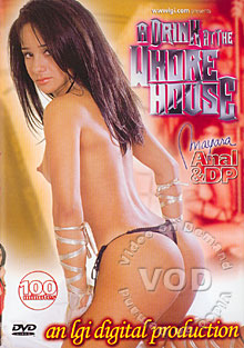 A Drink At The Whore House Box Cover
