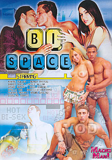 Bi Space Box Cover