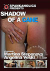 Video: Shadow Of The Cane