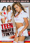 Video: Teen Nurses From Tokyo