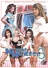 Video: Naughty Nurses 3
