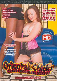 Oriental Chicks Crave Chocolate Dicks #3
