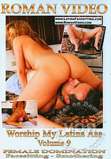 Worship My Latina Ass Volume 9 Box Cover